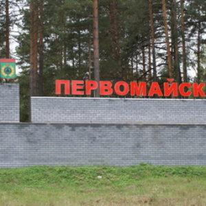 Прием макулатуры нижегородская обл документы для сбора макулатуры
