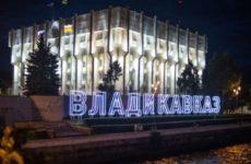 Куда сдать макулатуру во Владикавказе?