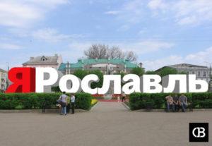 Куда сдать макулатуру в Рославле?