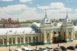 Куда сдать макулатуру в Иркутске?