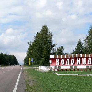 Куда сдать макулатуру в московской области населению прием картона в королеве