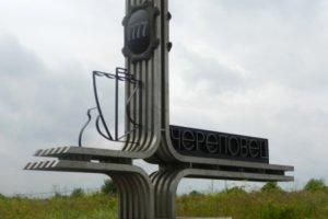 Куда сдать макулатуру в Череповце?
