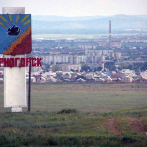 Куда сдать макулатуру в Черногорске?
