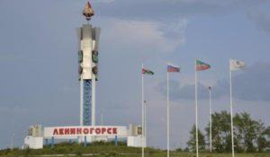 Куда сдать макулатуру в Лениногорске?