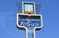 Куда сдать макулатуру в Славянске-на-Кубани?
