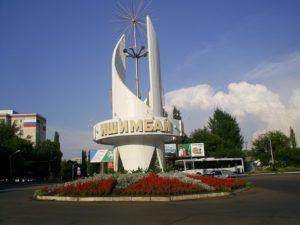 Куда сдать макулатуру в Ишимбае?