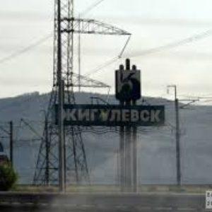 Куда сдать макулатуру в Жигулёвске?