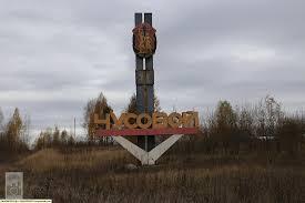Куда сдать макулатуру в Чусовом?