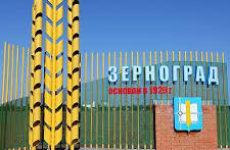 Куда сдать макулатуру в Зернограде?