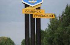 Куда сдать макулатуру в Каменске-Уральском?