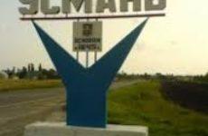 Куда сдать макулатуру в Усмани?