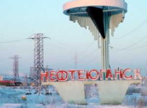 Куда сдать макулатуру в Нефтеюганске?