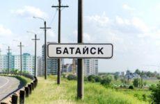 Куда сдать макулатуру в Батайске?