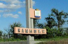 Куда сдать макулатуру в Камышине?