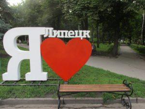 Сдать макулатуру в липецке цена куплю продам макулатуру ростовская область