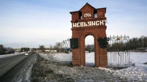 Куда сдать макулатуру в Невьянске?