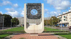 Куда сдать макулатуру в Обнинске?
