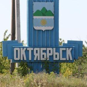 Куда сдать макулатуру в Октябрьске?
