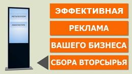 Реклама на PunktExpert.ru