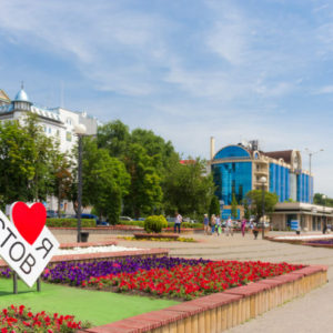 Пункт приема макулатуры в ростовской области макулатура сдать в орехово-зуевском районе