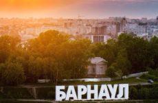 Куда сдать макулатуру в Барнауле?