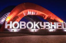 Куда сдать макулатуру в Новокузнецке?