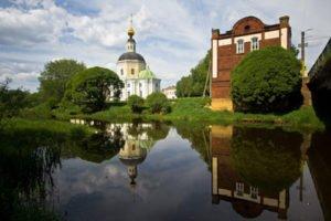 Вязьма прием металла стоимость нержавейки лом в Электрогорск