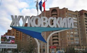 Куда сдать макулатуру в Жуковске?