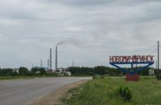 Куда сдать металлолом в Новомичуринске?