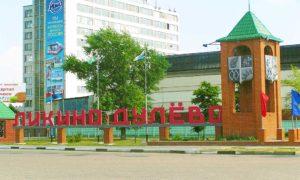 Цветной металл цена за кг в Ликино-Дулево металлолом где в Егорьевск