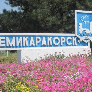 Куда сдать металлолом в Семикаракорске?