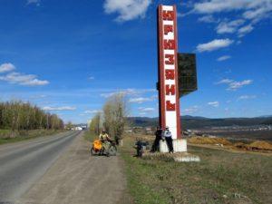 Куда сдать металлолом в Юрюзани?