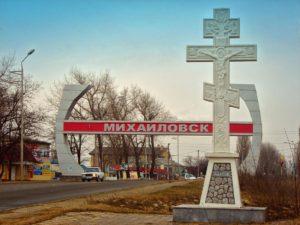 Куда сдать металлолом в Михайловске?