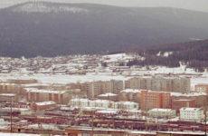 Куда сдать металлолом в Усть Куте?