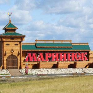 Куда сдать металлолом в Мариинске?