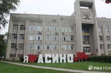 Куда сдать металлолом в Асино?