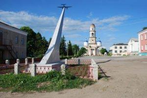 Куда сдать металлолом в Мещовске?