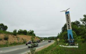 Куда сдать металлолом в Корсакове?