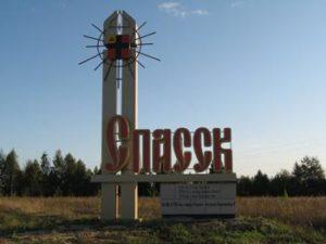 Куда сдать металлолом в Спасске?