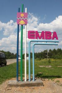 Куда сдать металлолом в г. Емва?