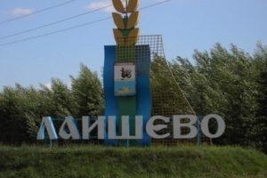 Куда сдать металлолом в Лаишево?