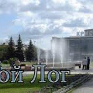 Прием металла в тавде москва покупка металлолома в ивановском