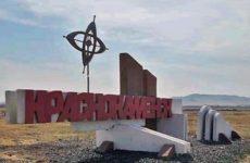 Куда сдать металлолом в Краснокаменске?