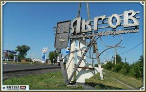 Куда сдать металлолом в Льгове?