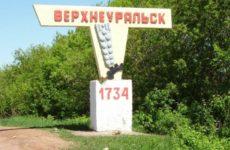 Куда сдать металлолом в Верхнеуральске?
