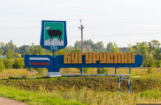 Куда сдать металлолом в Бугуруслане?