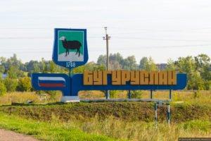 Сдать металлолом в нижнем ломове скупка черного лома в Кошелево