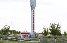 Куда сдать металлолом в Новоузенске?