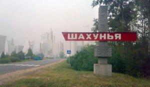 Куда сдать металлолом в Шахунье?