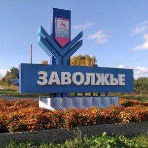 Сдать металл в нижнем новгороде цены прием черного металла с вывозом в Елизарово